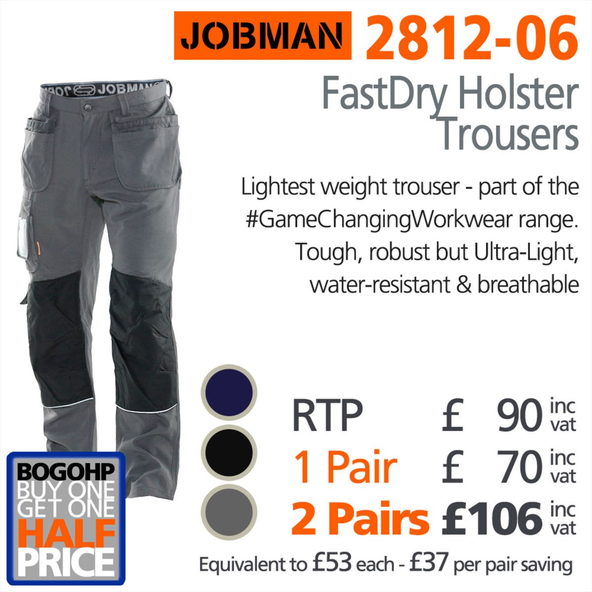 2812-06 FASTDRY HOLSTER TROUSERS